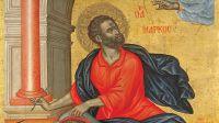 apostol_mark_new