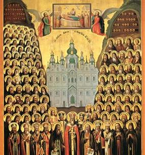 Собор преподобных отцев Киево-Печерских, в Ближних пещерах (прп. Антония) почивающих - 13 октября