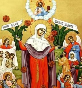 Празднование в честь Иконы Божией Матери «Всех скорбящих Радость» (1688) - 6 ноября