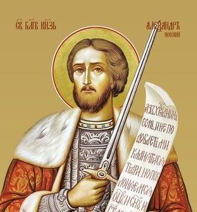 Празднование в честь блгв. вел. кн. Александра Невского - 6 декабря