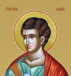 Празднование в честь апостола Филиппа - 27 ноября