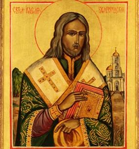 Празднование в честь святителя Иоасафа Белгородского - 23 декабря