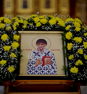 Празднование в честь свт. Спиридона Тримифунтского - 25 декабря