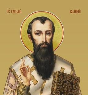 Празднование в честь Святителя Василия Великого - 14 января