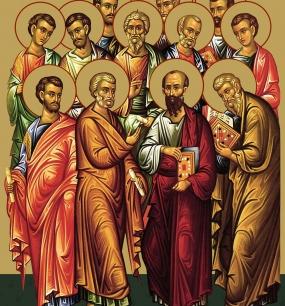 Празднование в честь Собора 70 апостолов - 17 января