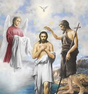 Празднование в честь Крещения Господня - 19 января