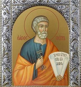 Празднование в честь апостола Петра - 29 января