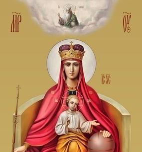 Празднование в честь Иконы Богородицы «Державная» - 15 марта