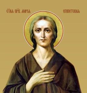 День памяти преподобной Марии Египетской - 18 апреля