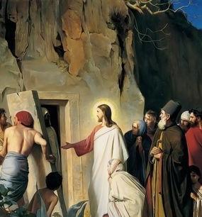 Воскрешение праведного Лазаря - 24 апреля