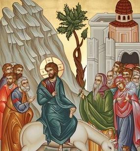 Вход Господень в Иерусалим (Вербное воскресенье) - 25 апреля