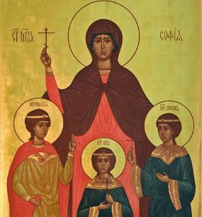 к мчч. Вере, Надежде, Любови и матери их Софии