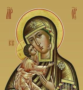 Празднование в честь Феодоровской иконы Божией Матери - 27 марта