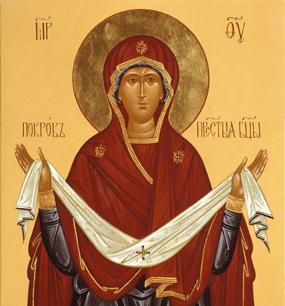 у иконы Божией Матери «Покров Пресвятой Богородицы»