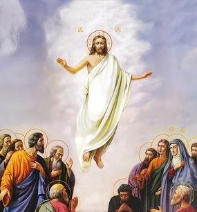 Вознесение Господне - 10 июня