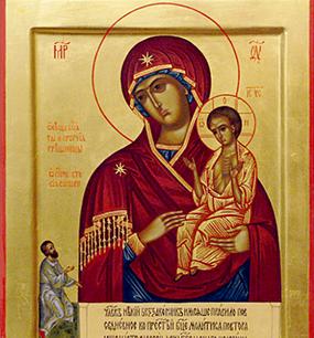 у иконы Богородицы «Нечаянная Радость»