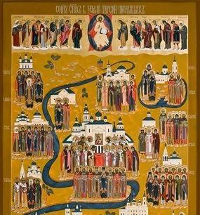 Празднование Собора всех святых, в земле Российской просиявших -  4 июля