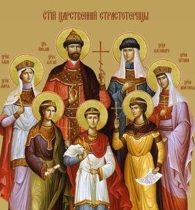 Память святых Царственных Мучеников: Царя - Мученика Николая II - 17 июля