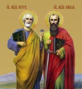 День памяти свв. первоверховных апостолов Петра и Павла - 12 июля