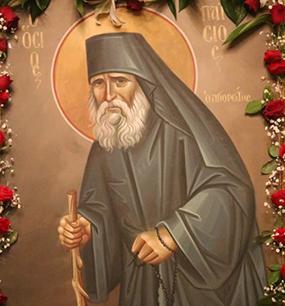 День памяти преподобного старца Паисия Святогорца - 12 июля