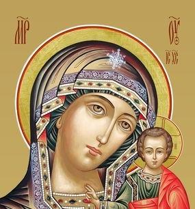 Явление иконы Пресвятой Богородицы во граде Казани - 21 июля