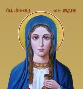 День памяти Мироносицы равноап. Марии Магдалины - 4 августа