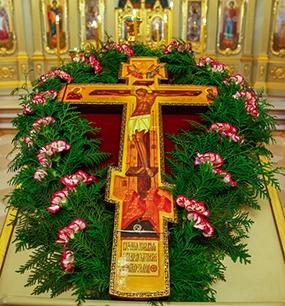 Изнесение Честных Древ Животворящего Креста Господня - 14 августа