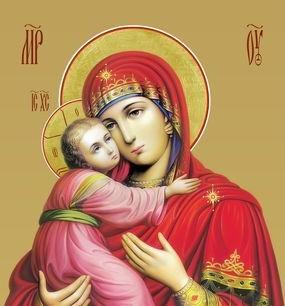 Сретение Владимирской иконы Пресвятой Богородицы - 8 сентября