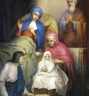 Рождество Богородицы - 21 сентября