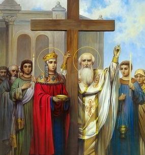 Воздвижение Честного и Животворящего Креста Господня - 27 сентября