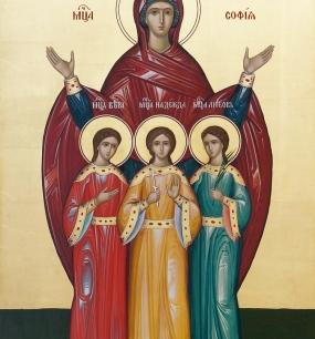 День памяти Веры Надежды Любови и матери их Софии - 30 сентября
