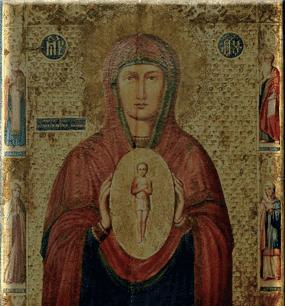 """у иконы Божией Матери """"Помощница в родах"""""""