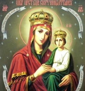 """у иконы Божией Матери """"Споручница грешных"""""""