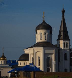 в Константино-Еленинский женский монастырь