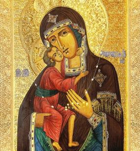 """Икона Божией Матери """"Феодоровская"""""""