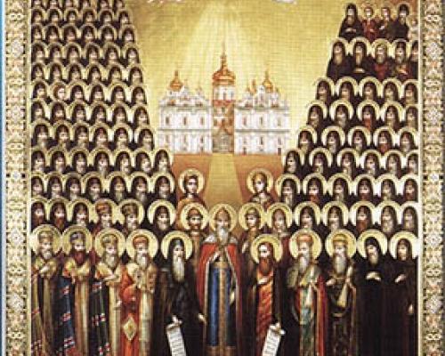 Собор преподобных отцов Киево-Печерских