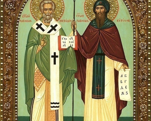 День памяти равноапостольных Мефодия и Кирилла, учителей словенских