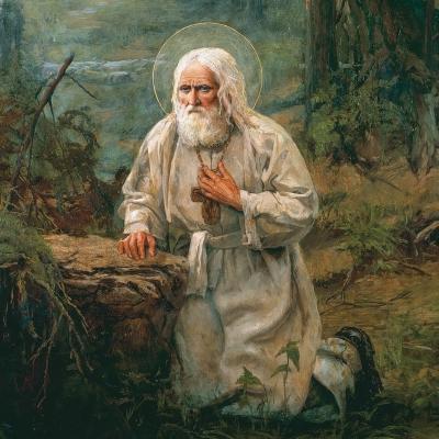 День Серафима: как святой из Сарова повлиял на нашу жизнь?