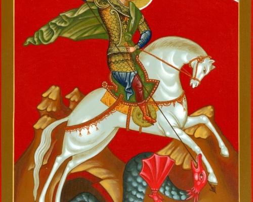 Георгий Победоносец. Символ мужества, справедливости и победы