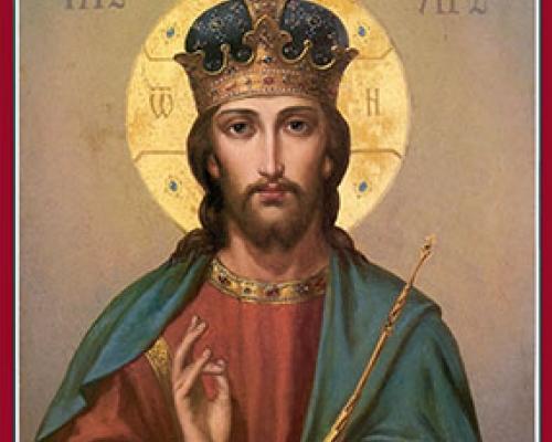 Икона Спасителя «Господь Вседержитель»