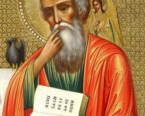 Святой апостол Иоанн Богослов. Автор «Евангелия любви»
