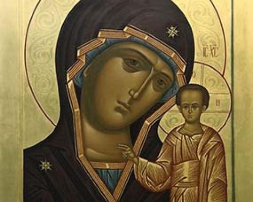 Пресвятая Владычица Богородица