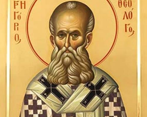 Святитель Григорий Богослов, архиеп. Константинопольский