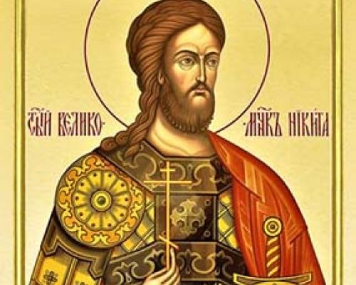 Святой великомученик Никита Готфский