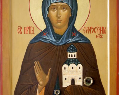Вел. кн. Евдокия, в инокинях Евфросиния