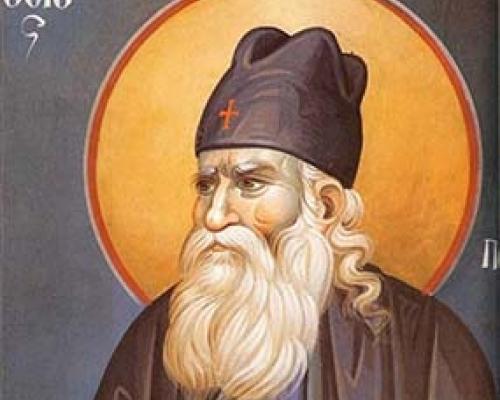 Прп. Иустин Попович, Челийский