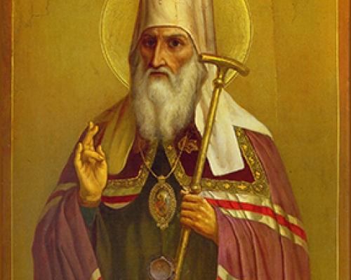 Свт. Иоанн, митр. Тобольский
