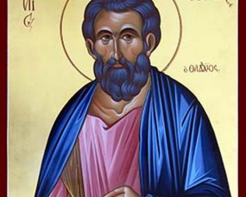 Апостол Иуда, брат Господня