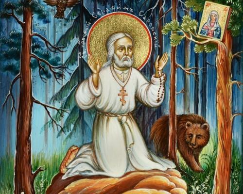 Серафим Саровский - путь из мира к святости
