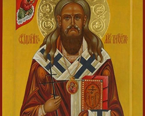 Священномученик Петр, Архиепископ Воронежский
